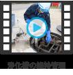 浄化槽の維持管理